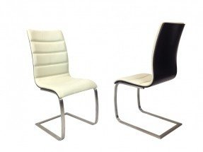 Contemporary Dining Chair (Set of 2)