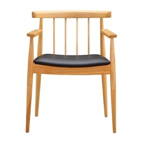 Thin Dining Arm Chair