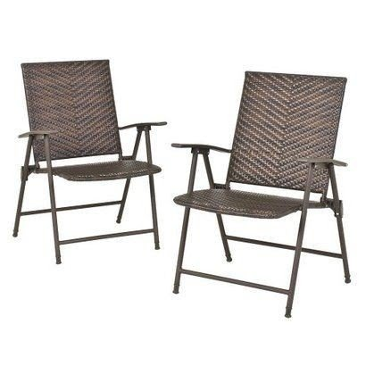 Delicieux Wicker Folding Chairs   Ideas On Foter