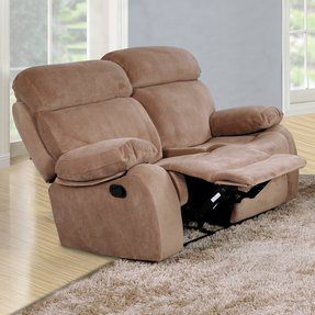 Amida Reclining Loveseat
