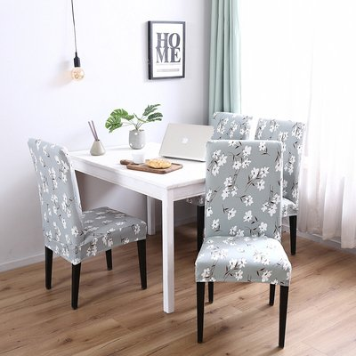 How To Choose Kitchen And Dining Chair Slipcovers Foter