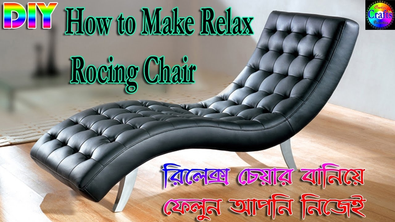 Black Leather Chaise Lounge Ideas On Foter